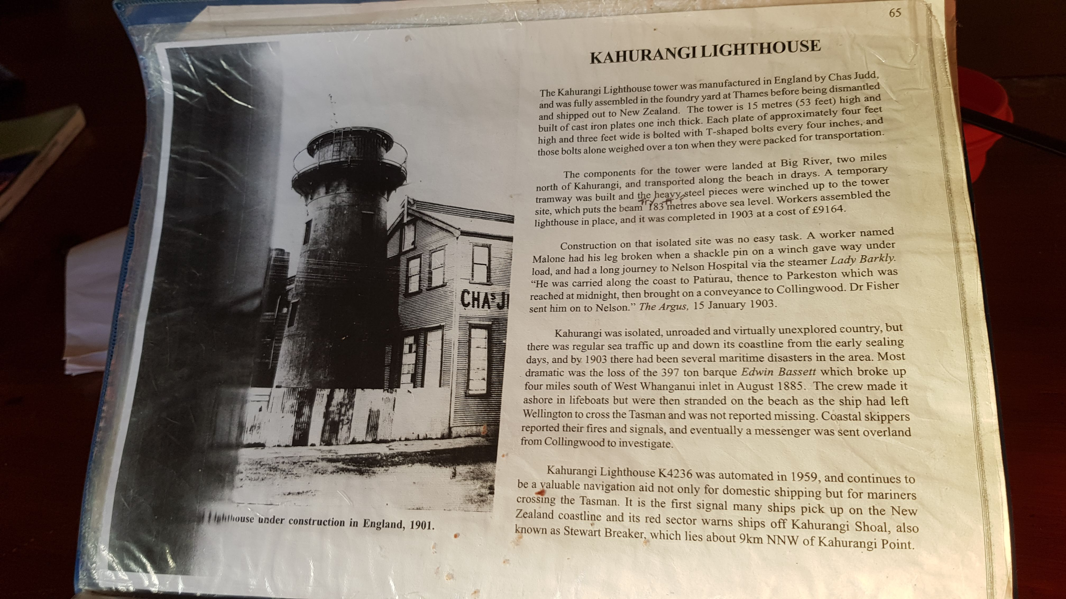 Information folder in the keepers house
